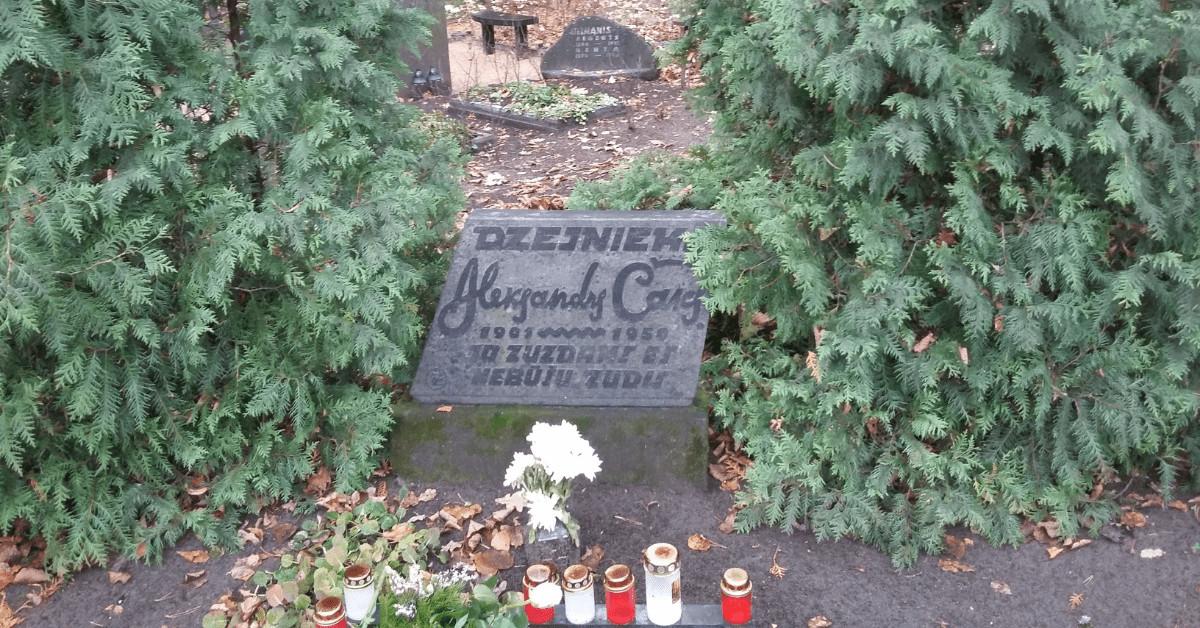 Aleksandra Čaka kapu vieta